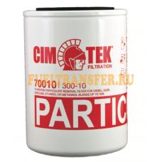 Фильтр тонкой очистки Cim-Tek 70010