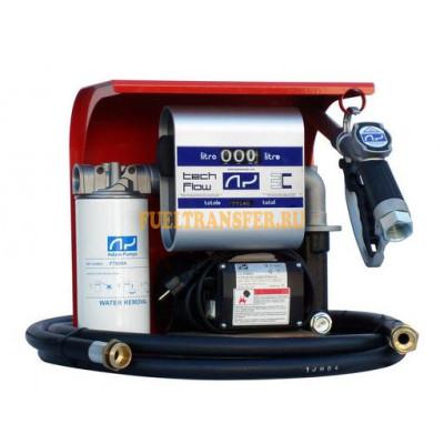 Мини заправка для перекачки и учета топлива HI-TECH 80F