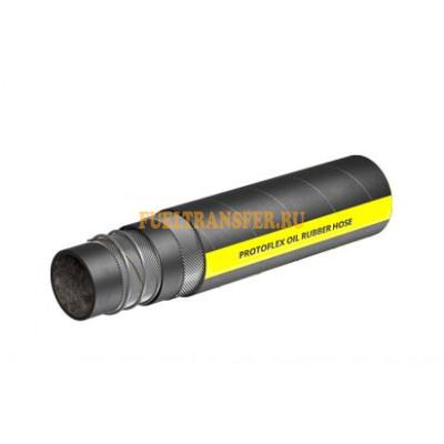Маслобензостойкий рукав OIL RUBBER HOSE 38/50 мм