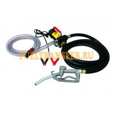 Комплект для перекачки дизтоплива UniLube 12-40