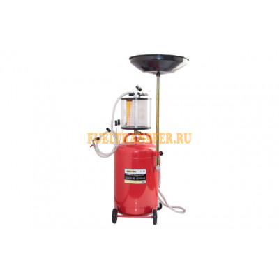 Пневматическая установка для откачки отработанного масла UM 7590