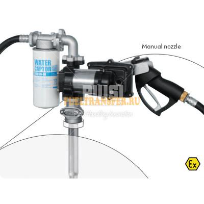 Бочковой комплект для перекачки бензина Drum EX50 F 12V AUTO