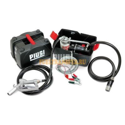 Комплект для перекачки дизельного топлива Piusibox Basic 24В