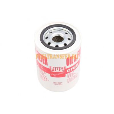 Картридж фильтра тонкой очистки топлива  для фильтра F0777200A Piusi