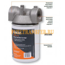 Фильтр для очистки перекачиваемого топлива 10 мкм FFS/10