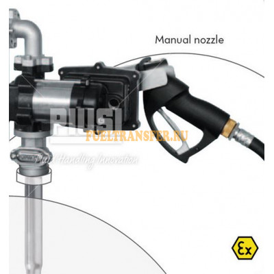 Бочковой комплект для перекачки бензина Drum EX50 12V DC