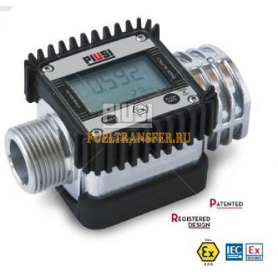Электронный счетчик бензина K 24 Atex