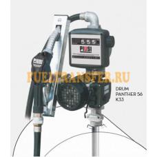 Бочковой комплект для перекачки ДТ DRUM Panther 56 К33