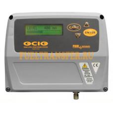 Ocio - система контроля уровня топлива в резервуаре