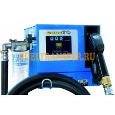 Минизаправка для дизельного топлива Cube 70 К33 с фильтром