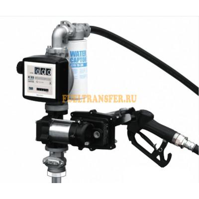 Бочковой комплект для перекачки бензина с счетчиком DRUM EX50 K33