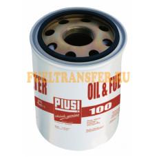 Картридж фильтра очистки топлива от механических примесей для фильтра F0914900A