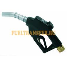 Топливораздаточный автоматический пистолет А 120