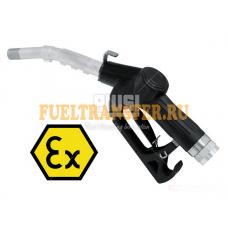 Топливораздаточный автоматический пистолет А 60 ATEX