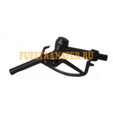 Ручной топливораздаточный пистолет URPP80